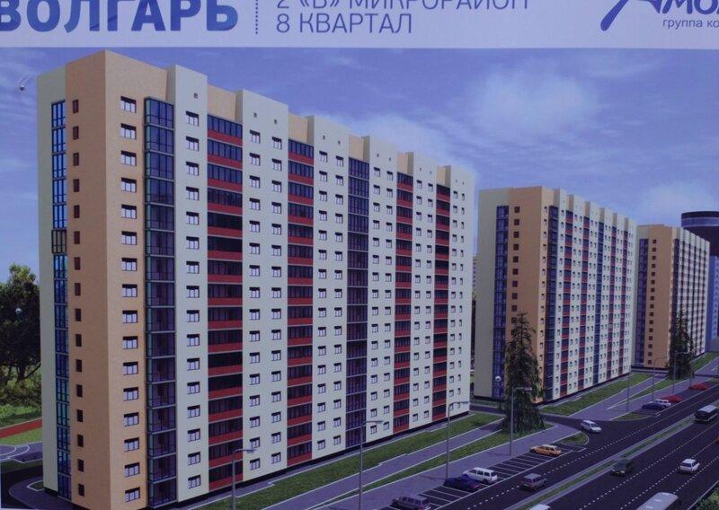 пл. Куйбышева, чапаевская, ЖК Волгарь 397.JPG