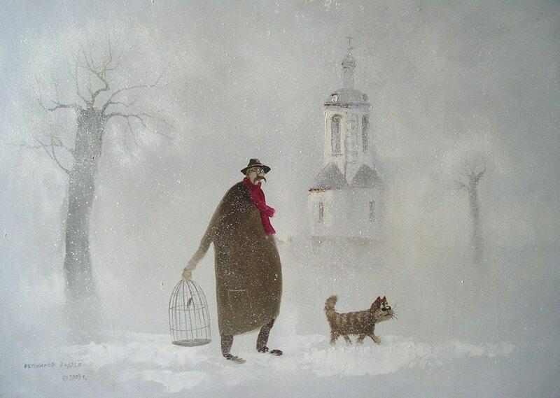 Андрей Репников. Чижика купили