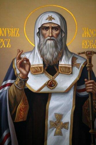 Священномученик Ермоген, патриарх Московский и всея России чудотворец