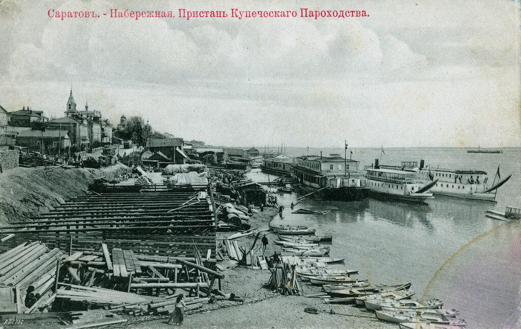 Фото саратова на старых открытках, мышками день рождения