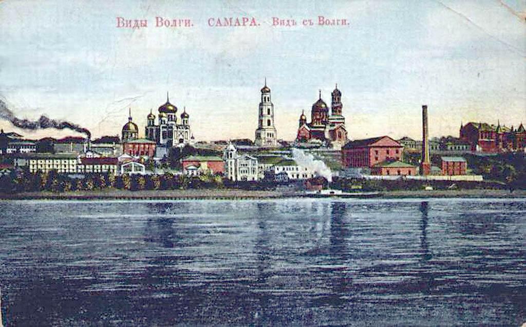Открытки городов самарской области