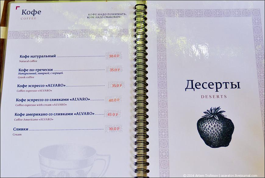 http://img-fotki.yandex.ru/get/9829/225452242.25/0_136d31_df122299_orig