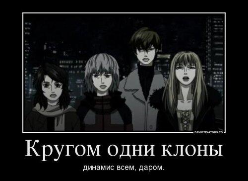 гильгамеш аниме картинки: