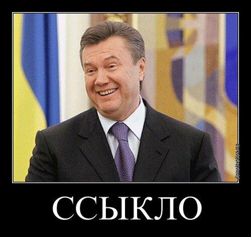 Президент должен оставаться с народом, даже если в него будут стрелять, - Лукашенко о легитимности полномочий Януковича - Цензор.НЕТ 2783