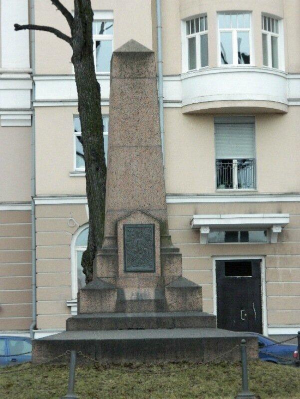 Обелиск жертвам взрыва на даче Столыпина