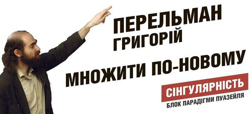 """Закон о прокуратуре уже опубликован в спецвыпуске """"Голоса України"""", - Арьев - Цензор.НЕТ 6296"""