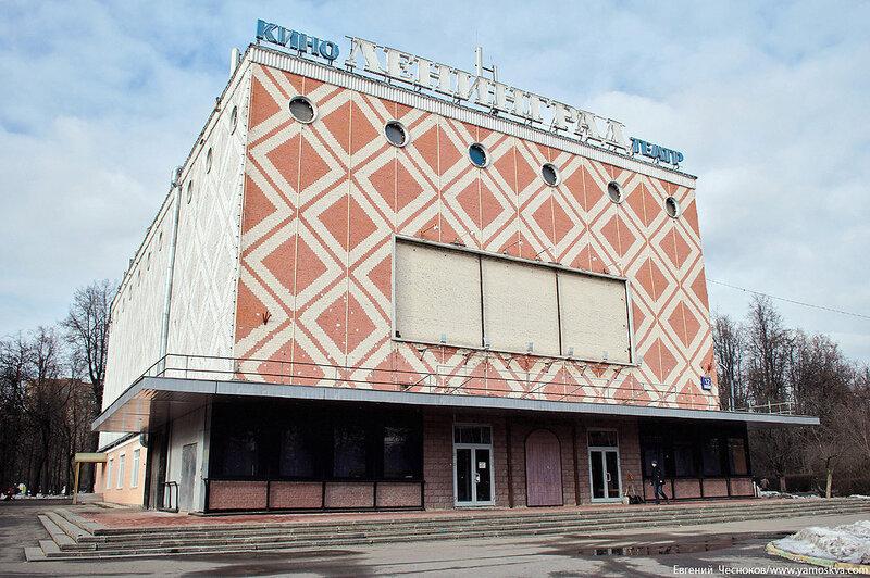 08. Кинотеатр Ленинград. 20.02.14.01..jpg