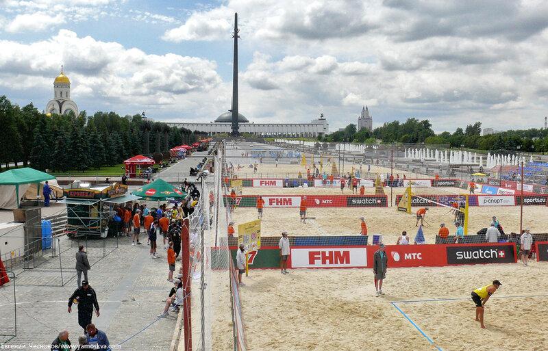 20. Пляжный волейбол. 08.06.12.81...jpg