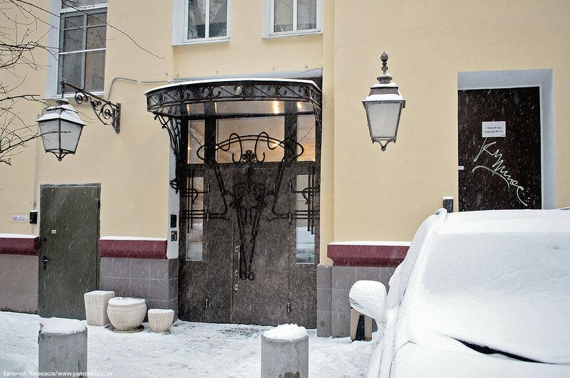 Трехпрудный пер. д11. 20.01.18.02..jpg