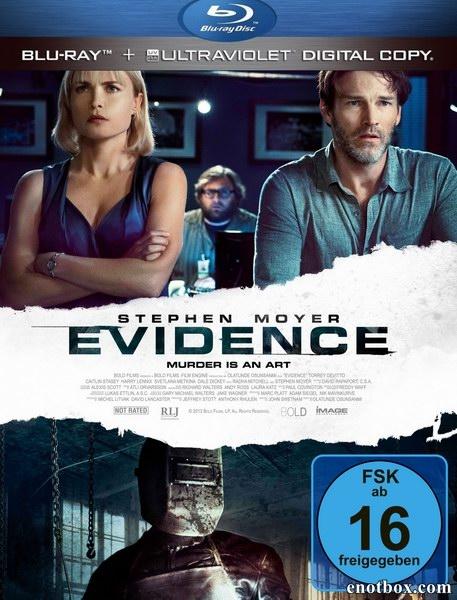 Улики / Evidence (2013/BDRip/HDRip)