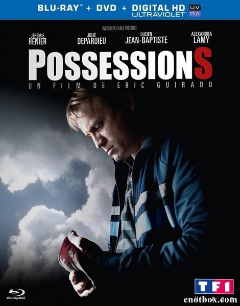Собственность / Possessions (2011/HDRip)