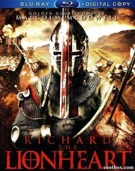 Ричард: Львиное Сердце / Richard: The Lionheart (2013/BDRip/HDRip)