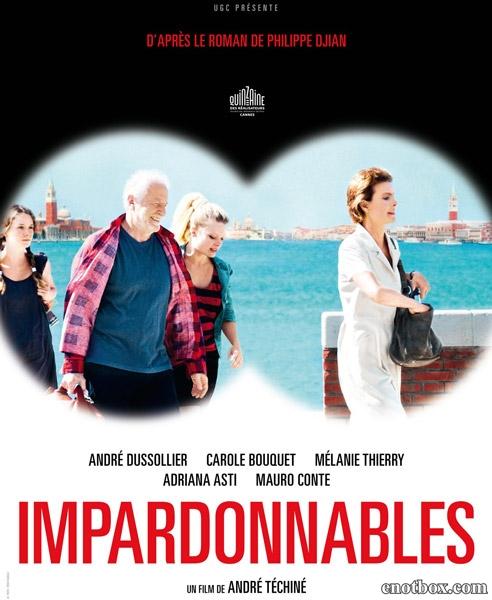 Неоконченный роман / Impardonnables (2011/HDTV/HDTVRip)