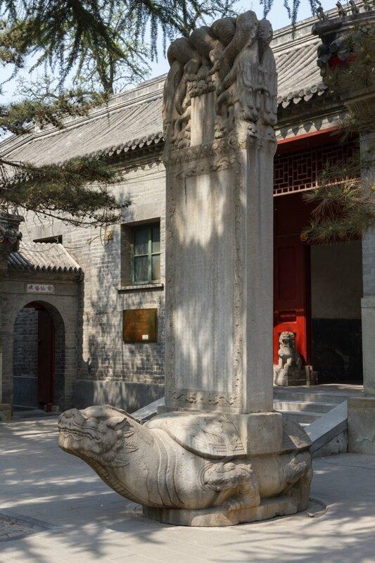 Каменная стела, храм Белого облака, Пекин