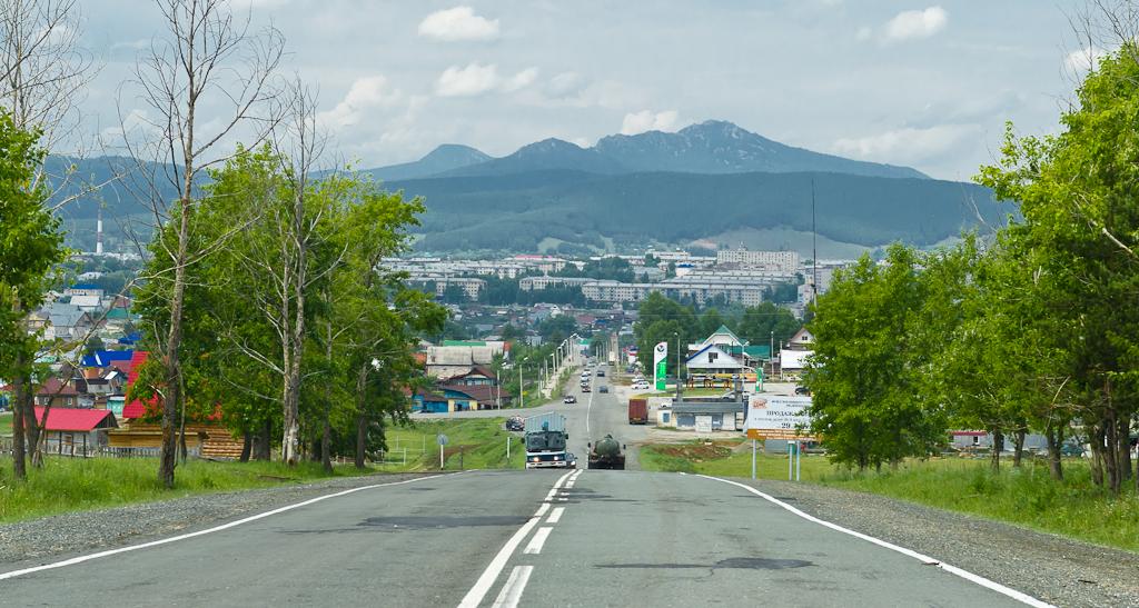 3. Гора Малиновая возвышается исполином над Белорецком. Поход выходного дня в Башкирии