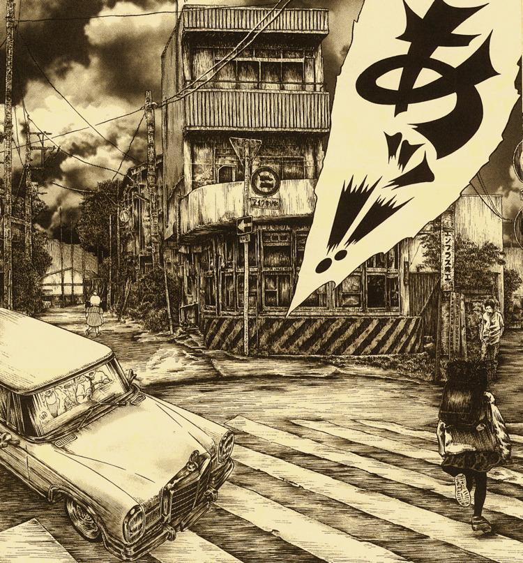 Shigehiro Okada