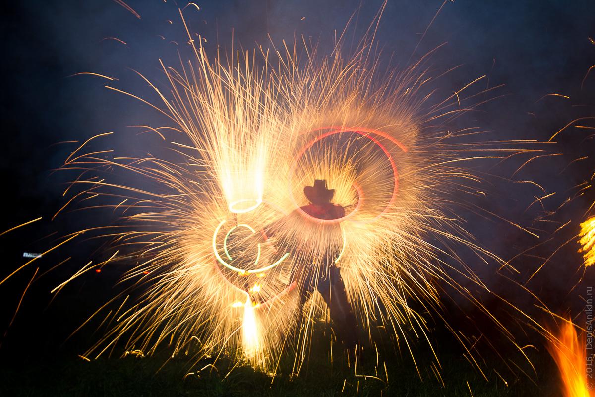 Правый Берег 2015. Танец Огня. 2