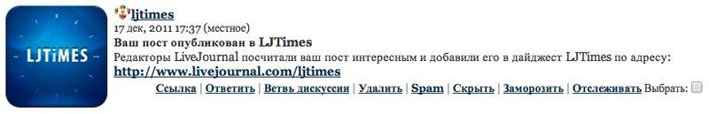 LJTimes.jpg