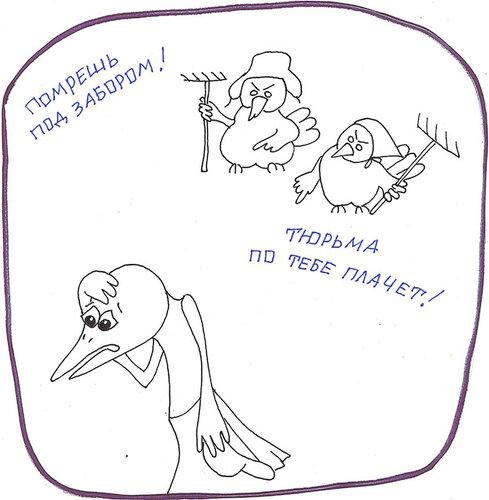 http://img-fotki.yandex.ru/get/9829/8566602.e/0_fbf69_ab411b85_L.bmp