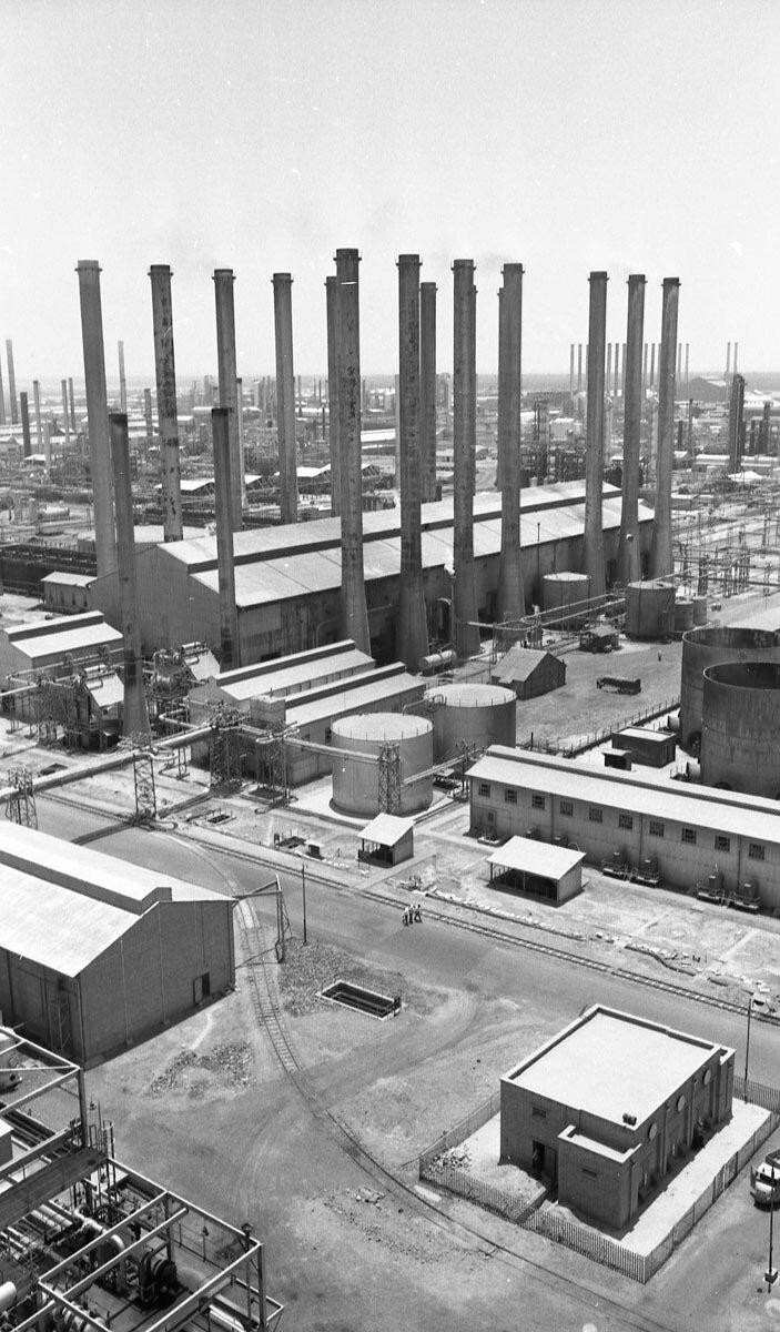 62. Нефтяная промышленность в Иране, 1958