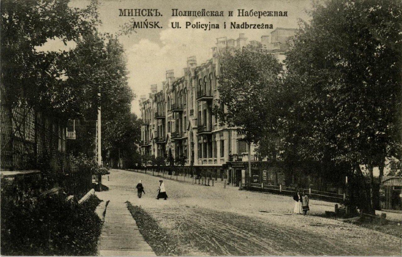Полицейская улица и Набережная