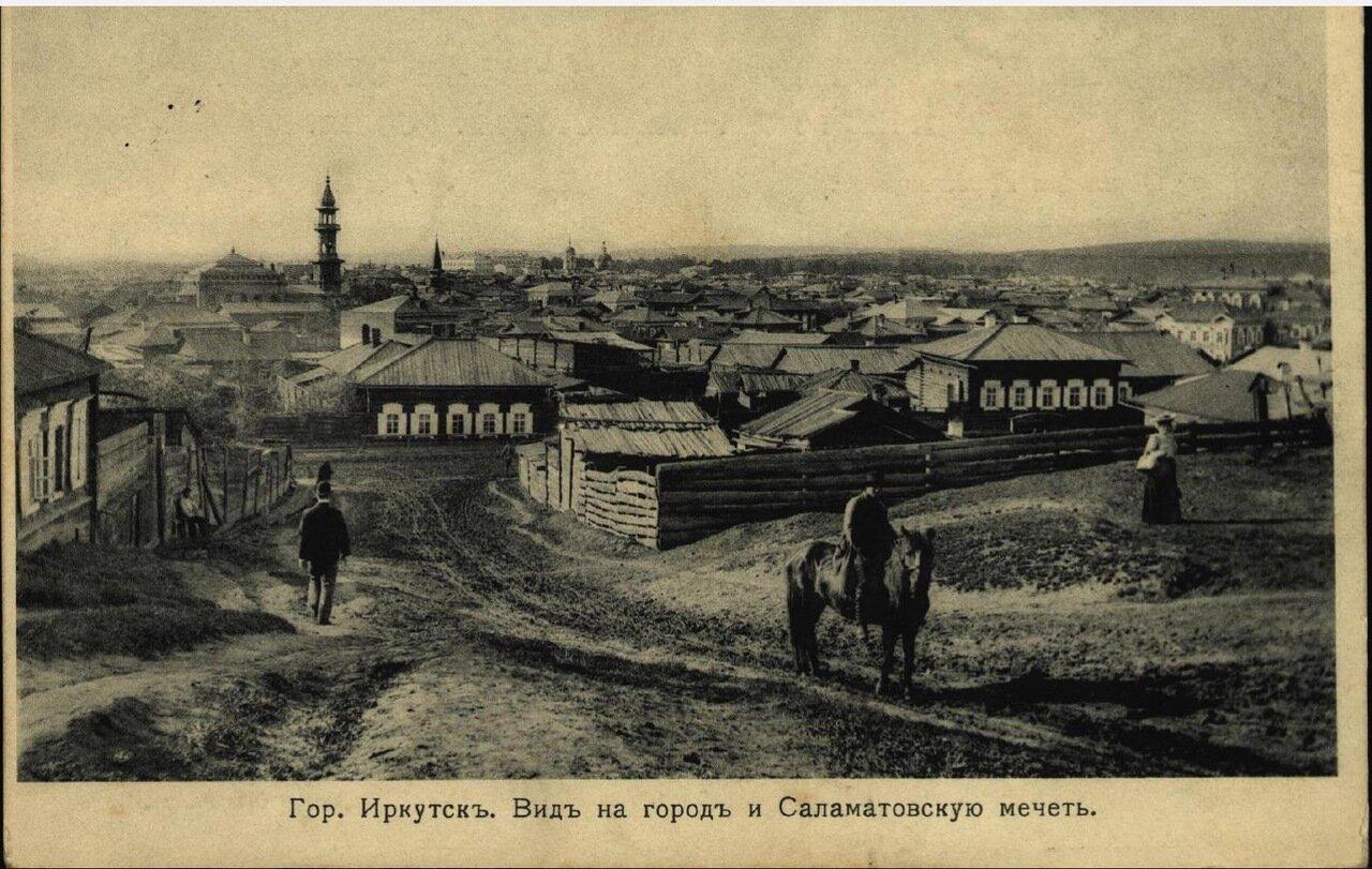 Вид на город и Саламатовскую мечеть