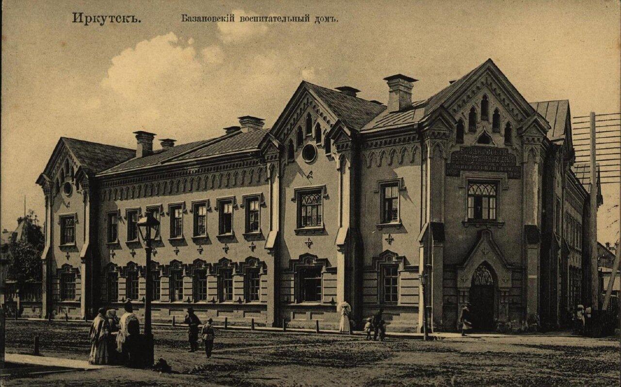 Базановскiй воспитательный дом