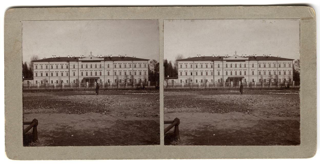 Девичий институт имени Николая I