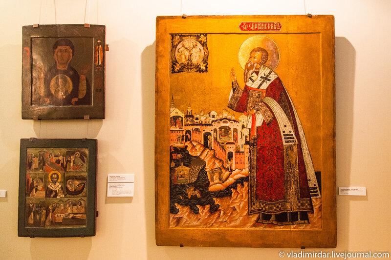 Святитель Климент Папа Римский. Середина третьей четверти XVII века. Строгановские вотчины.