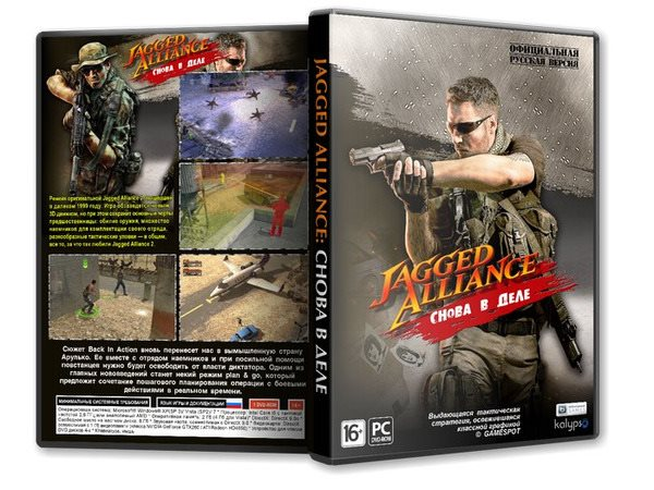 Jagged Alliance: Back in Action (2012/Repack)