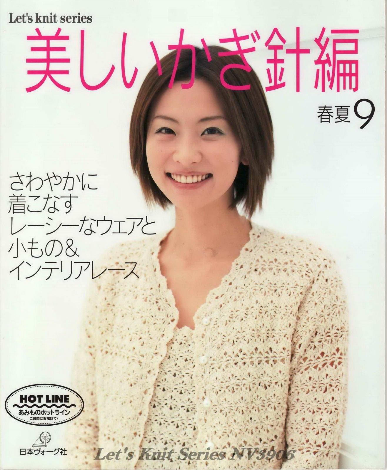 Вязание блузона схема