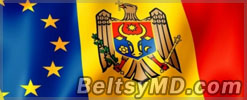 Соглашение об ассоциации с ЕС опубликовано на румынском языке