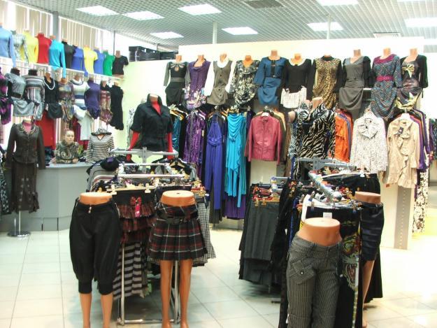 Самый Дешевый Онлайн Магазин Одежды