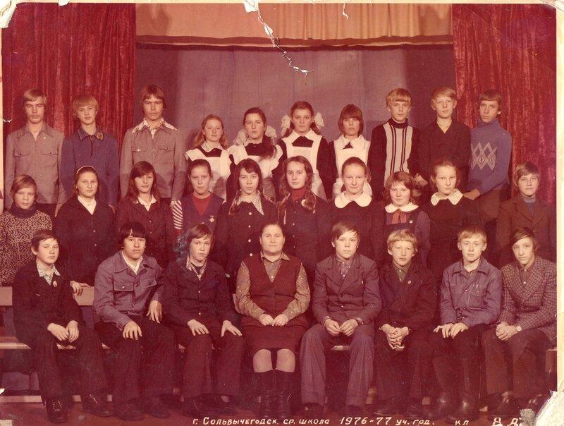 Выпускники 1979 г.