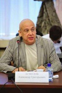 Александр Асмолов, Владимир Кудрявцев. Развивающая культура достоинства