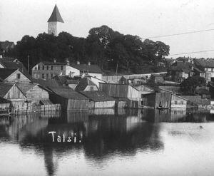 Талси