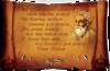 Омар Хайям мудрости жизни