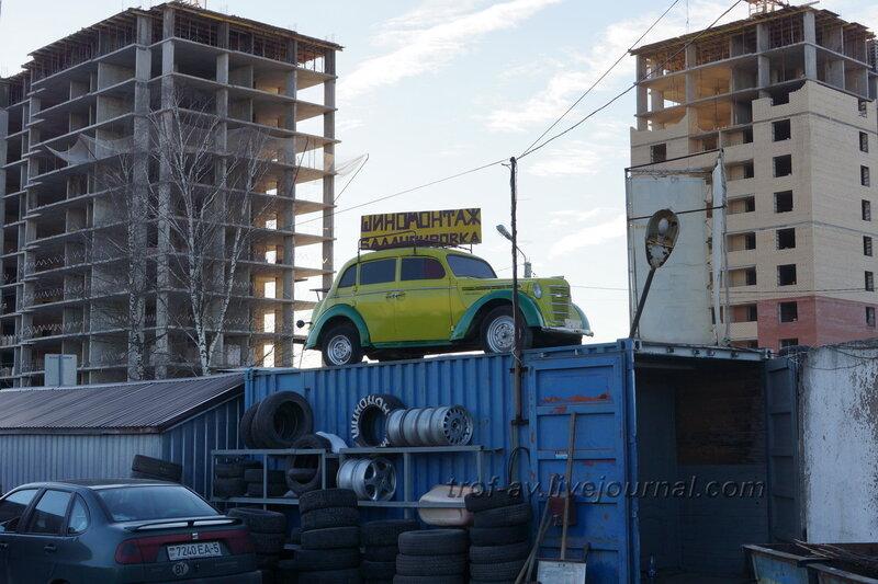 Москвич-400, Кубинка