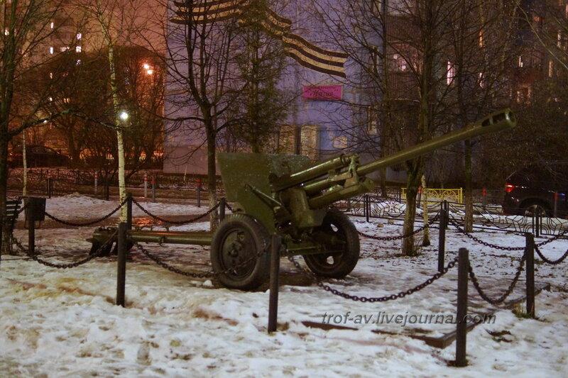 Пушка ЗиС-3, Мемориал Парк Победы, Краснознаменск