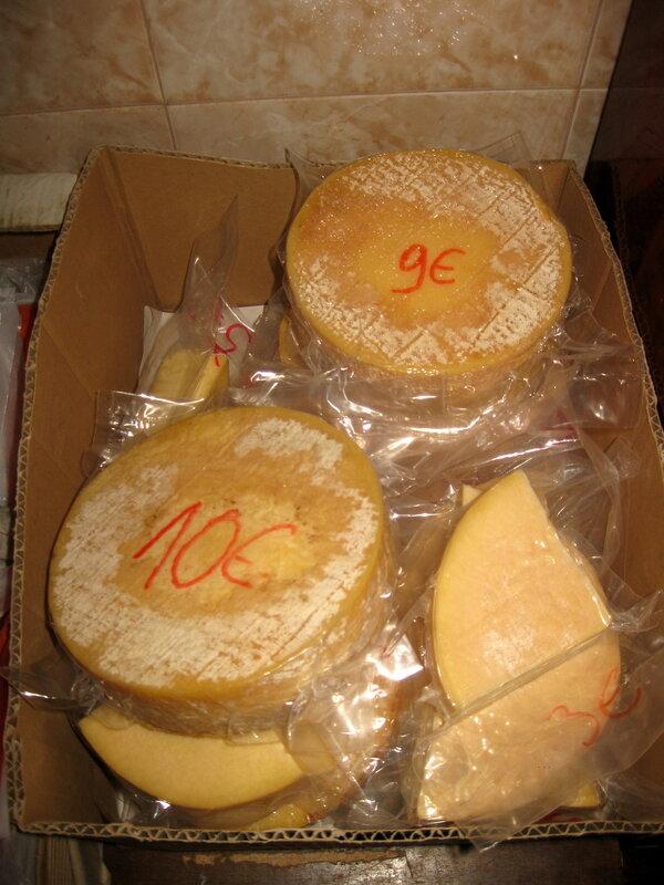Негушский  сыр