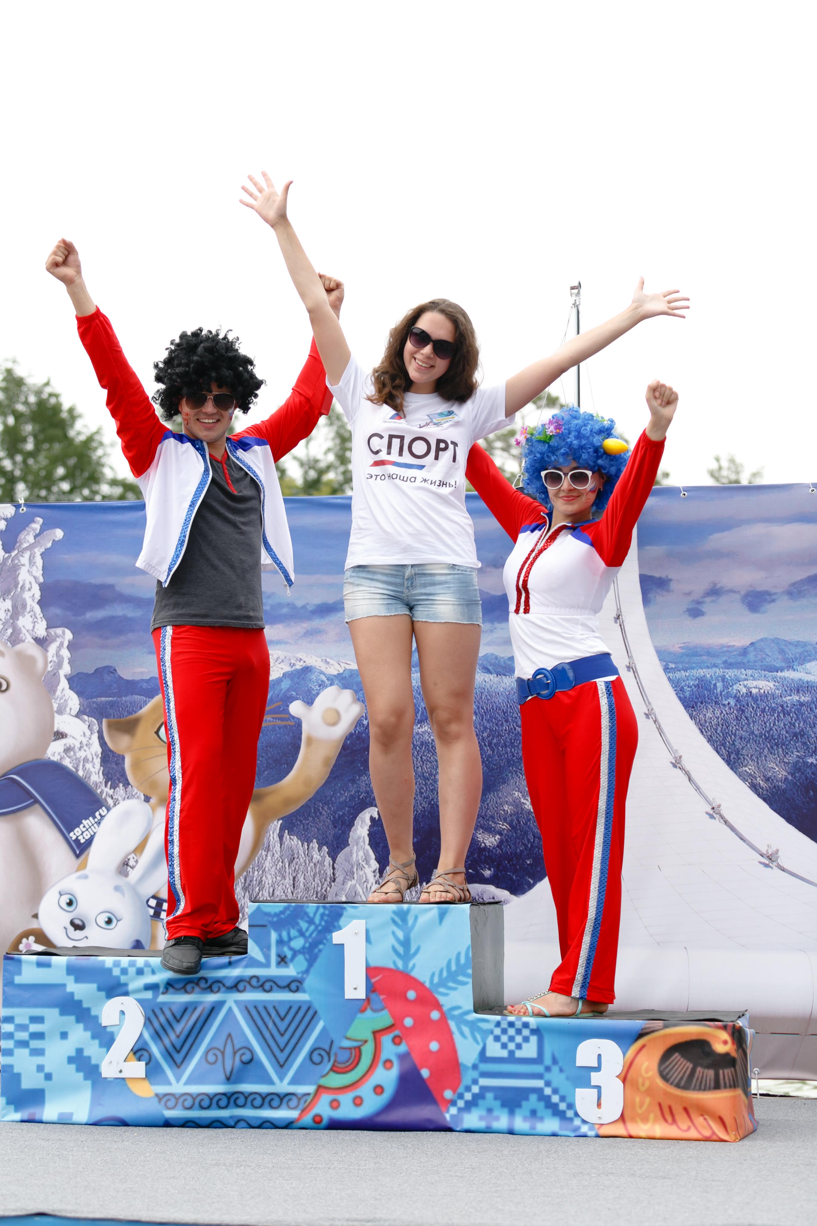 олимпийский день-1.jpg