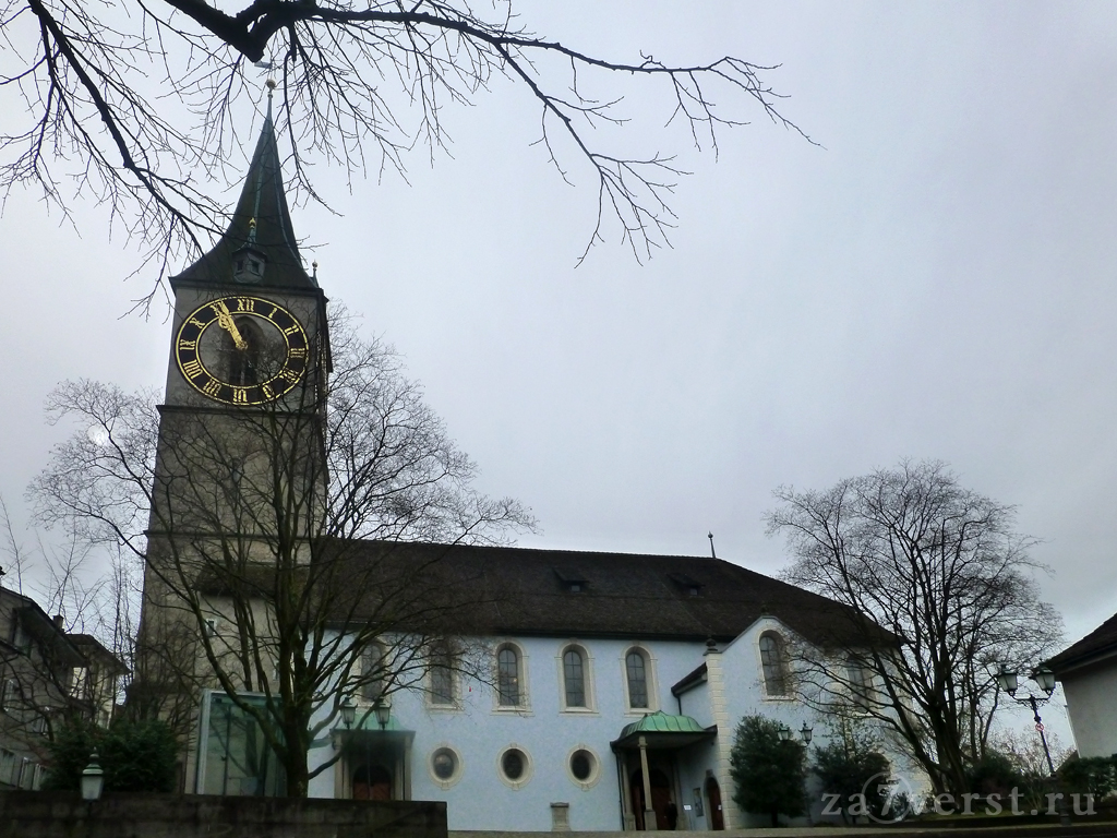 Церковь святогго Петра, Цюрих, Швейцария
