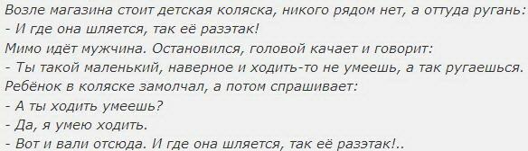 http://img-fotki.yandex.ru/get/9830/18026814.76/0_88965_b6ae3ab2_XL.jpg