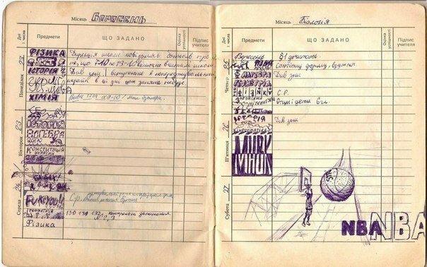 Дневник скучающего ученика.