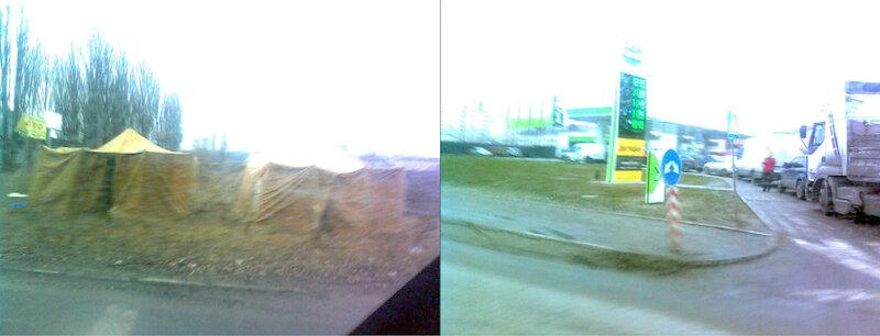 Петровское и Софиевская Борщаговка, 20 февраля 2014