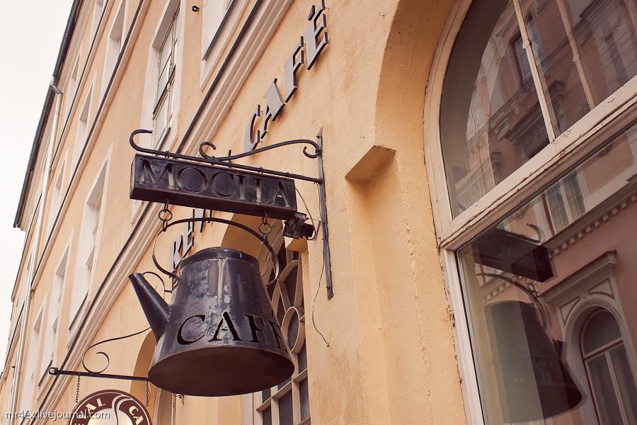 Эстония, Таллин, Старый город Таллина, Кафе Mocha
