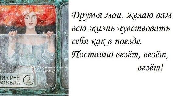 Везения всем, кто увидит эту картинку )