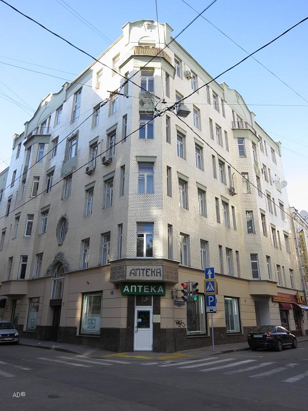 Аптека на углу Малой Бронной улице и Спиридоньевского пер.