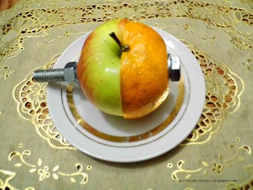 Апельсинояблоко