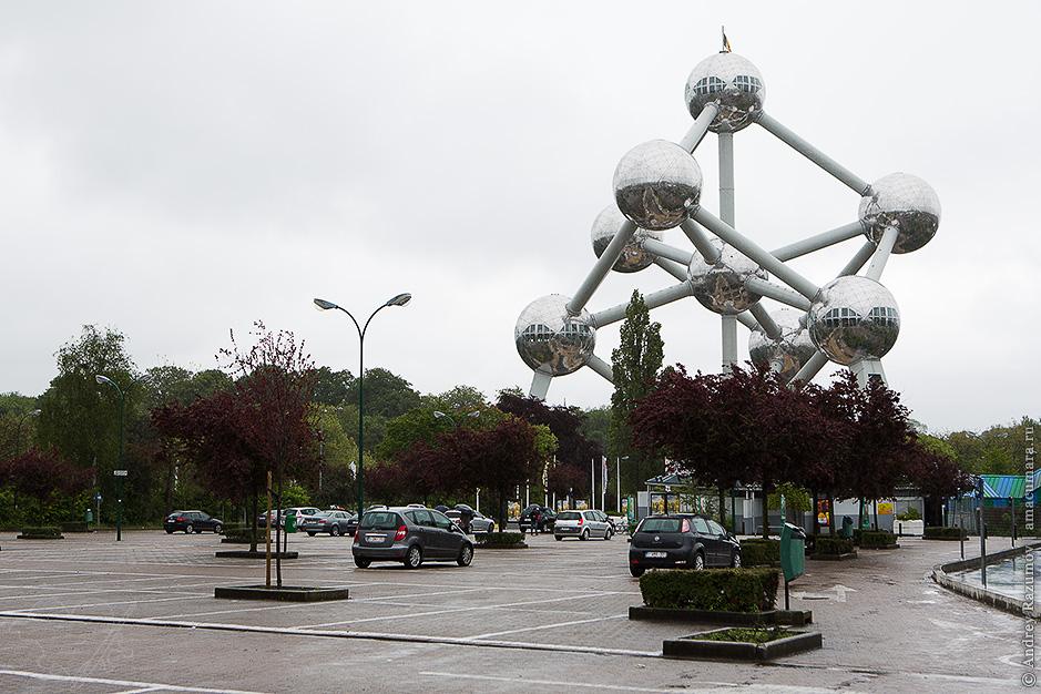 Брюссель Атомиум
